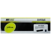 Картридж Hi-Black HP Color LaserJet Pro M176N/M177FW, желтый (CF352A) 1000 стр.