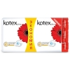 KOTEX Ultra Normal Duo, 20шт/уп, сетч.