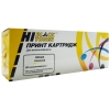 Картридж Hi-Black HP Color Laser Jet CP1215/1515N/1518Ni, желтый (CB542A)