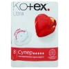 KOTEX Ultra Super Dry&Soft, 8шт/уп, сетч.